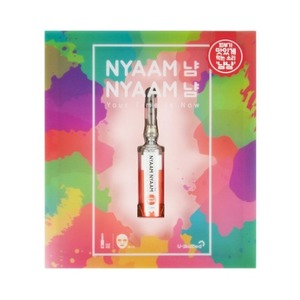 NYAAM NYAAM 1P_box