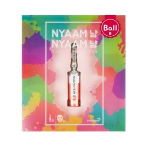 NYAAM NYAAM Ball 1P