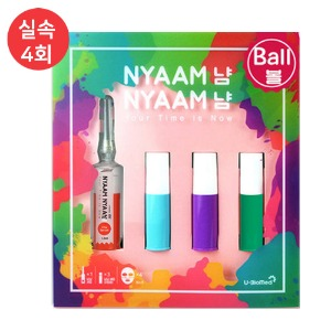 NYAAM NYAAM Ball 4P