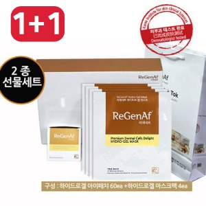 [Gift Set]Hydrogel Eye Patch + Hydrogel Mask Pack